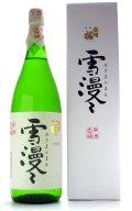 出羽桜 雪漫々 大吟醸 1.8L