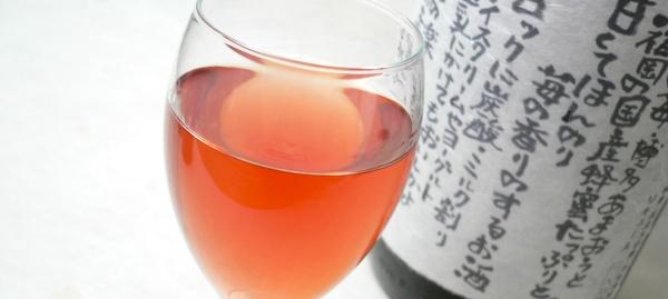 あまおう 〜苺のお酒〜 300ml