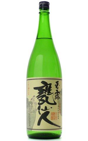 画像1: 【芋焼酎】 甕仙人 25度 1.8L