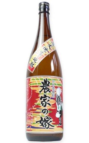 画像1: 【芋焼酎】 炭火焼芋 農家の嫁 25度 1.8L