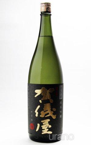 画像1: 伊予賀儀屋 純米吟醸 無濾過 黒ラベル 1.8L