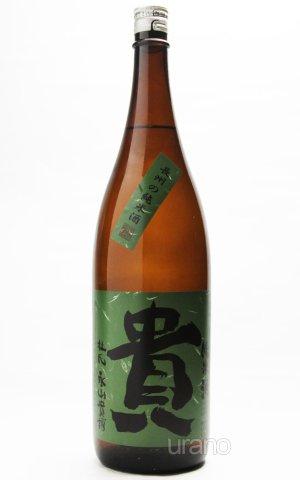 画像1: 貴 濃醇辛口純米酒80 1.8L