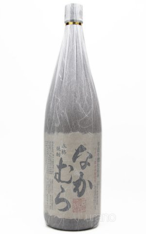 画像1: 【芋焼酎】 なかむら 25度 1.8L