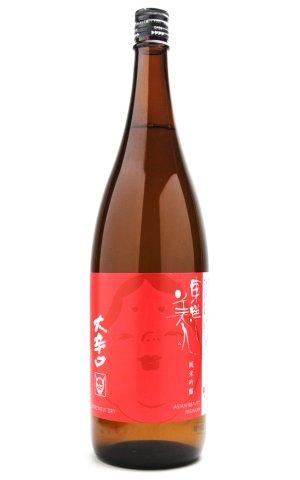 画像1: 東洋美人 純米吟醸 大辛口 1.8L