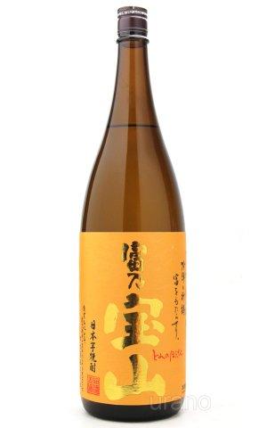 画像1: 【芋焼酎】 富乃宝山 25度 1.8L