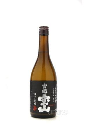 画像1: 【芋焼酎】 吉兆宝山 25度 720ml