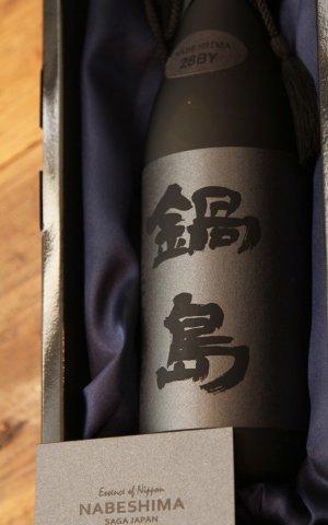 画像1: [7月6日再入荷] 鍋島 ブラックラベル Black Label 720ml [化粧箱入]