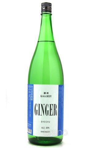 画像1: [生姜焼酎] 落合酒造 GINGER 25度 1.8