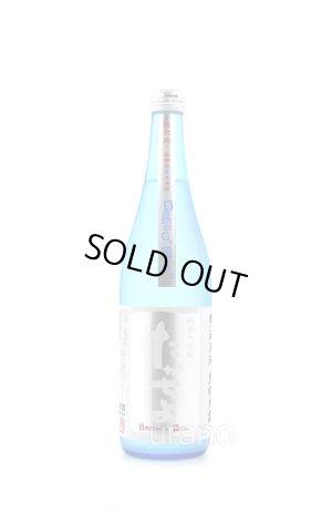 画像1: たかちよ Summer Blue (サマーブルー) 純米大吟醸 無調整生原酒 720ml (冷蔵)