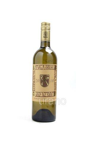 画像1: 【白ワイン】 アルガブランカ クラレーザ 2019 750ml