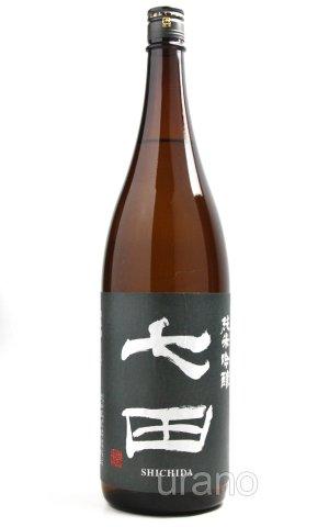 画像1: 七田(しちだ) 純米吟醸 1.8L