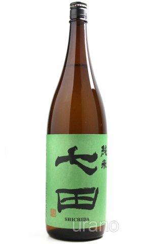 画像1: 七田(しちだ) 純米酒 1.8L