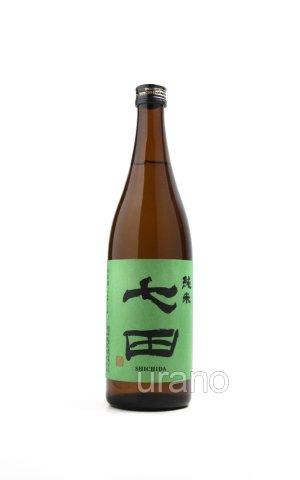 画像1: 七田(しちだ) 純米酒 720ml