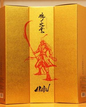 画像3: 赤武 AKABU 魂ノ大業 大吟醸 [化粧箱入] 1.8L