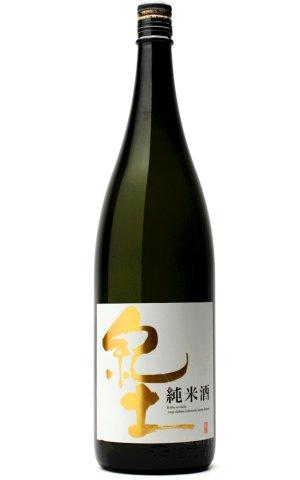 画像1: 紀土 -KID- 純米酒 1.8L
