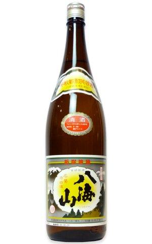 画像1: 八海山 清酒 1.8L
