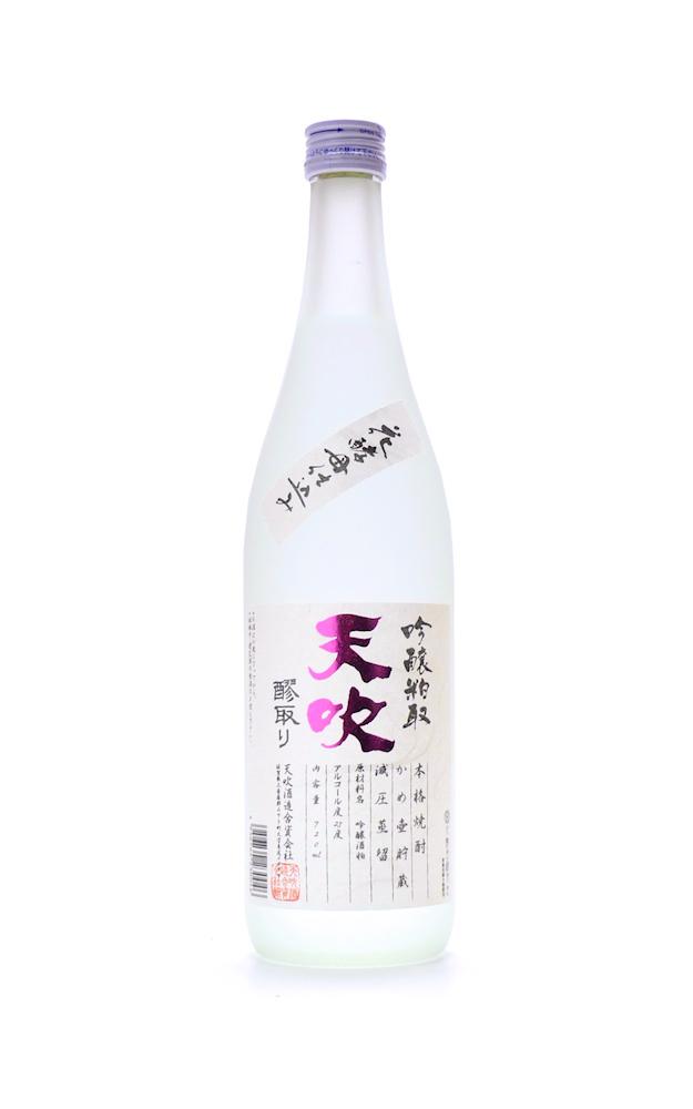 天吹 吟醸粕取焼酎 25度 720ml -正規取扱店- 旨酒専門店うらの