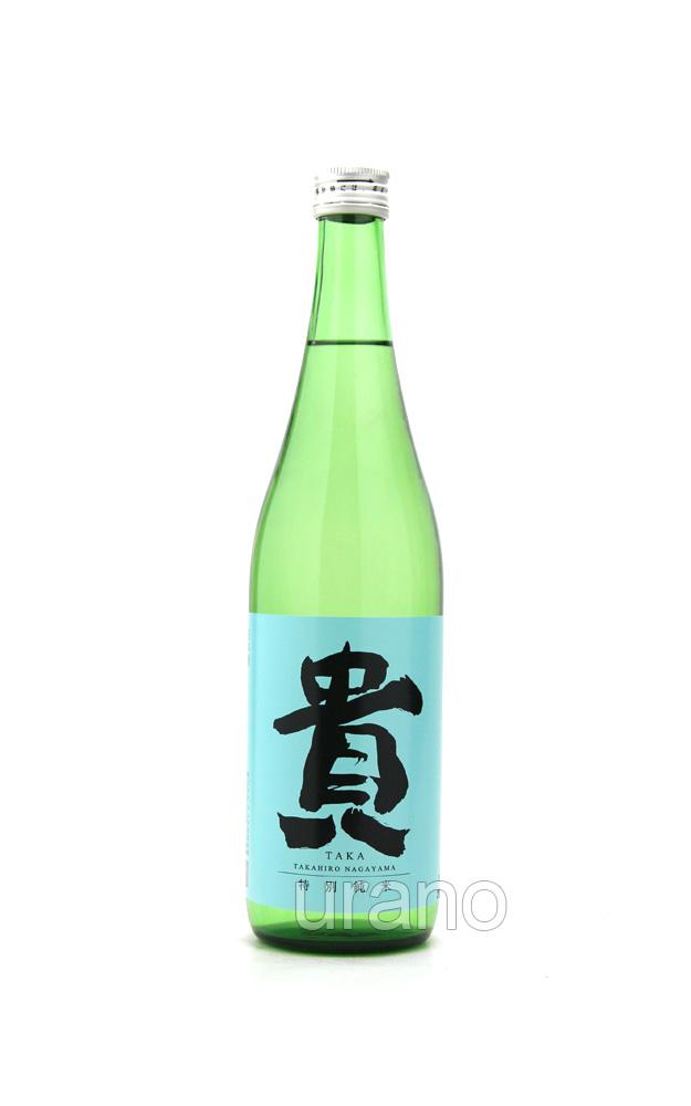 貴 特別純米酒 60 720ml -正規取扱店- 旨酒専門店うらの